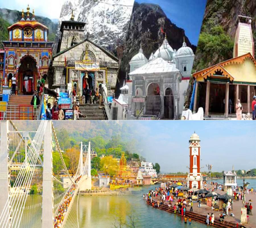 Chardham Ex. Haridwar /Dehradun / Rishikesh